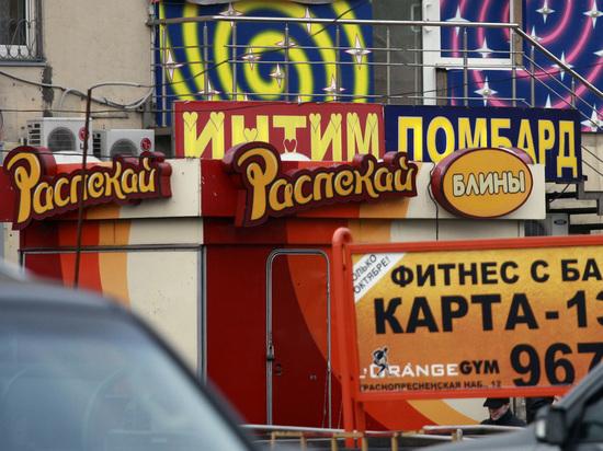 Вернуть ларьки: в Госдуме отказались «возвращаться в 90-е»