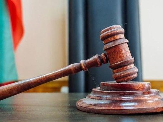 Брянский адвокат пошел под суд за мошенничество