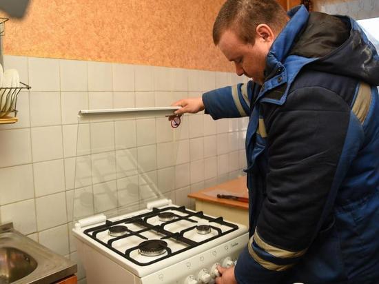 Газоанализаторы начнут устанавливать в домах калужан