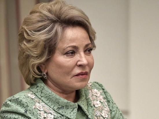 Матвиенко предложила ввести эмбарго навывоз леса из Российской Федерации