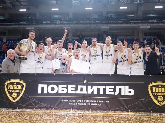 «Парма» выиграла «Финал четырех»