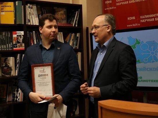 Научный стендап в Калининграде показал, как рассчитать всё на свете