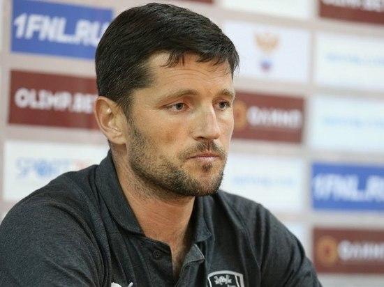 У «Краснодара-2» сменился тренер