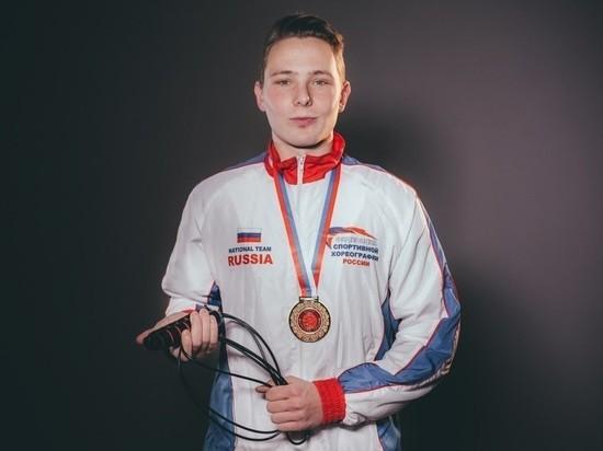 Астраханский спортсмен попал в Книгу рекордов России