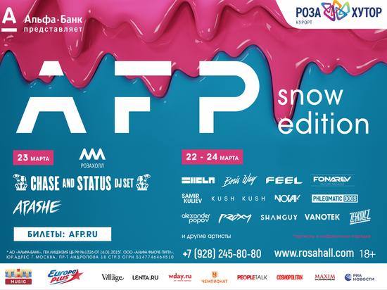 AFP Snow Edition: гости фестиваля на «Розе Хутор» смогут покататься под лучших диджеев