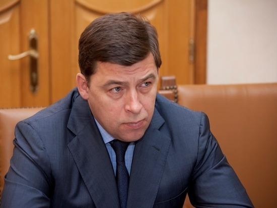 Куйвашев выделил средства на строительство котельной в Белоярском городском округе