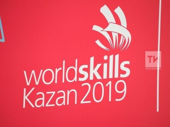 Участники и волонтеры WorldSkills будут ездить по Казани бесплатно