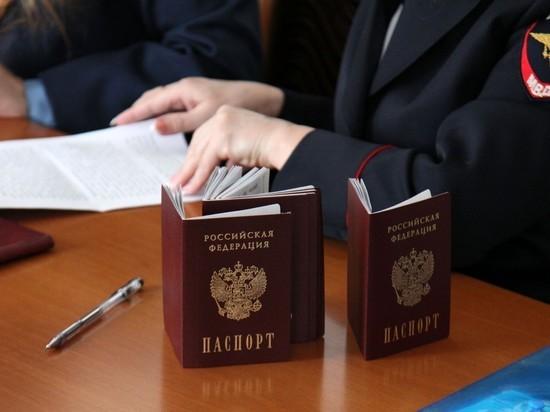 Тверской крест или центр русского мира: регион зовёт домой соотечественников