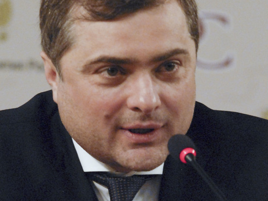 Что не так в статье Суркова о России и Путине
