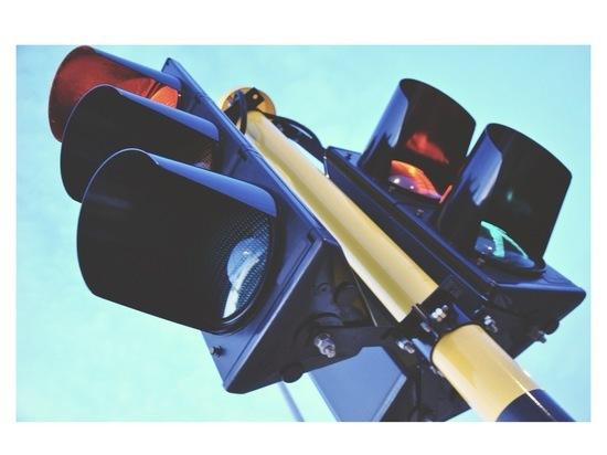 В Серпухове ввели в эксплуатацию новый светофор