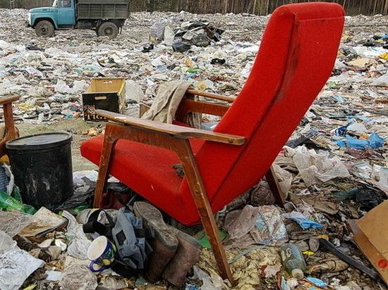 Жизнь вблизи мусорных полигонов даст жителям Тульской области право на скидку