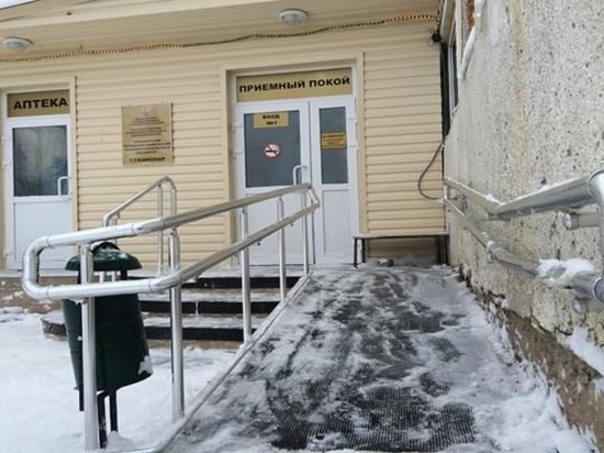 Главный врач оренбургского противотуберкулезного диспансера находится под домашним арестом