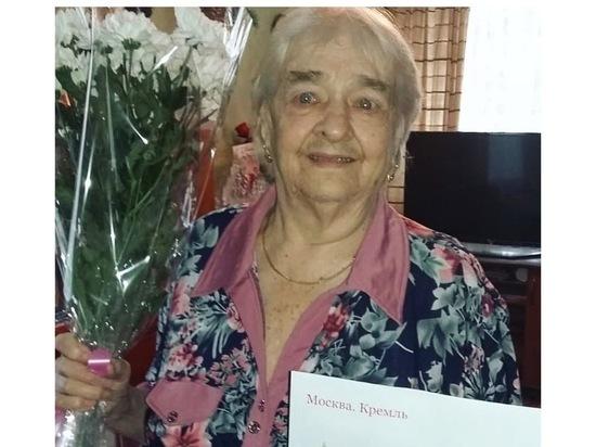 В Серпухове с 90-летним юбилеем поздравили труженицу тыла