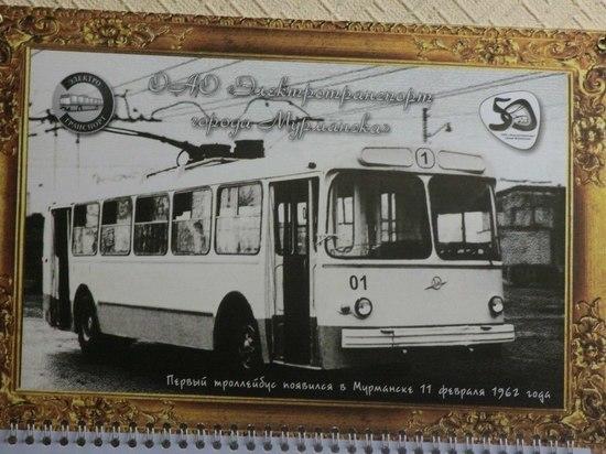 Мурманскому электротранспорту исполнилось 57 лет
