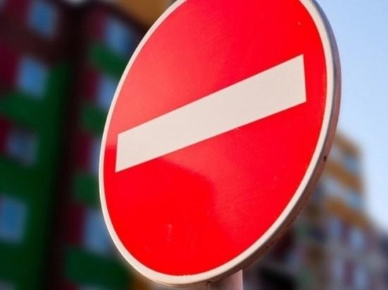 С 12 по 23 февраля в центре Краснодара ограничат движение