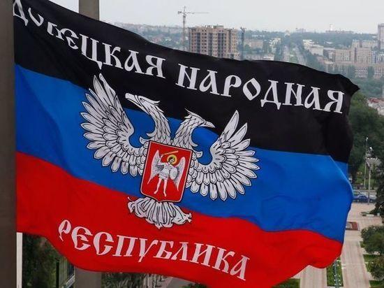 Украина считает провокацией открытие представительства ДНР в Италии