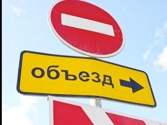 В Ярославской области перекроют часть трассы М8