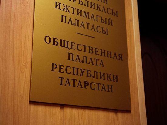 В Крыму ждут общественников из Татарстана