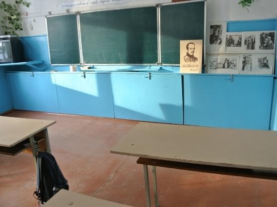 У школьников Смоленска продолжаются вынужденные каникулы