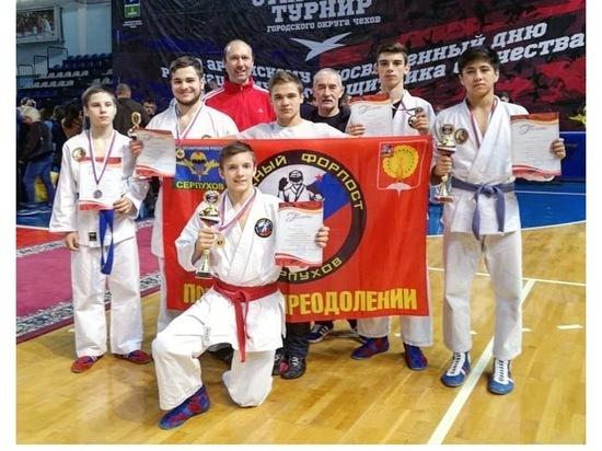 Серпуховичи завоевали три медали турнира по рукопашному бою