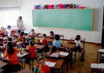 Учителям Белокурихи урезали льготный пенсионный стаж из-за ЕГЭ