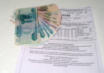 Россиянам предложили сделать бесплатными коммунальные услуги