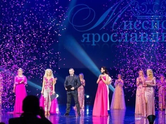 Кто на свете всех милее: в Ярославле прошел конкурс «Миссис Ярославль»