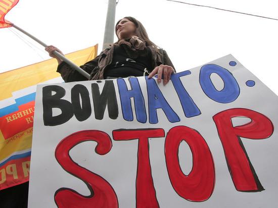 Американский таблоид назвал истинную цель российских Посейдонов