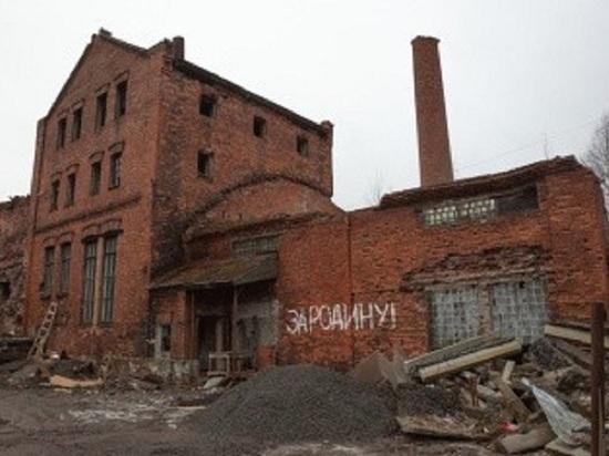 Надзорная компания наплевала на контроль за реконструкцией пивзавода