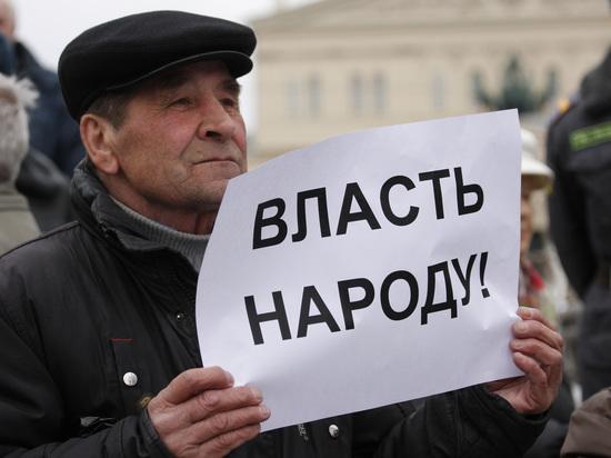 Россияне указали на острые противоречия между властью и народом