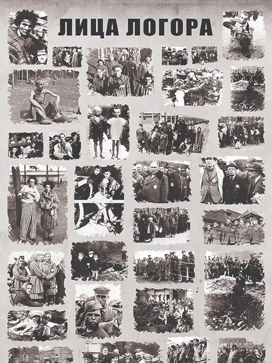 В Сербии пройдут мероприятия, посвященные 77-й годовщине восстания в концлагере «Красный крест»