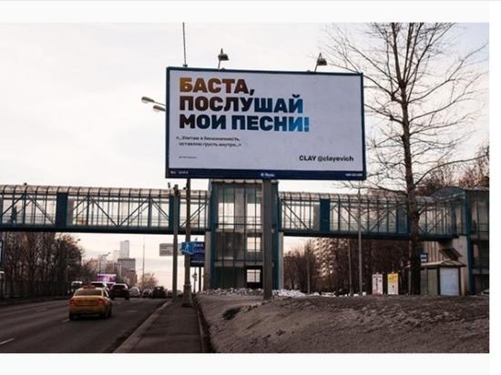 Барнаульский музыкант сделает все, чтобы достучаться до Басты