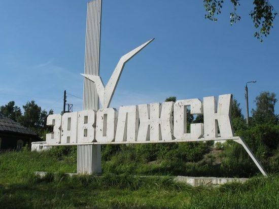 В Заволжском районе запретили прием отходов в шламонакопитель