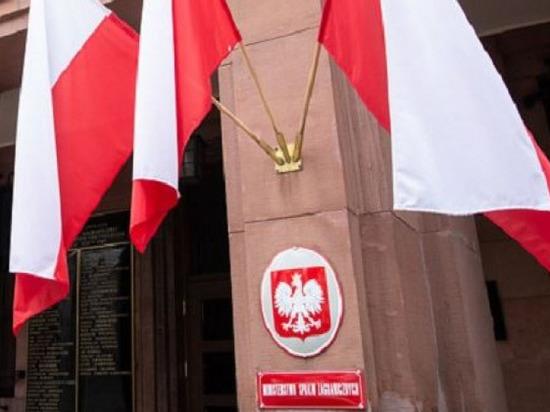Польша и Норвегия объявили о взаимной высылке дипломатов