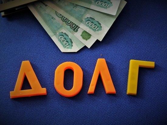 В Карелии госдолг за январь уменьшился на два миллиарда рублей