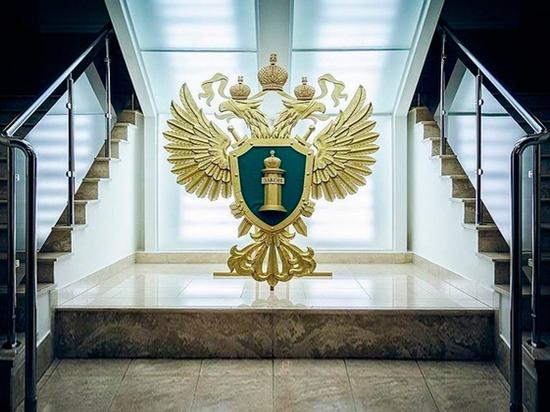 Генпрокуратура России и РСХБ провели очередное совместное совещание