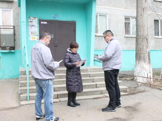 Фронтовики Калмыкии изучают безопасность газового оборудования