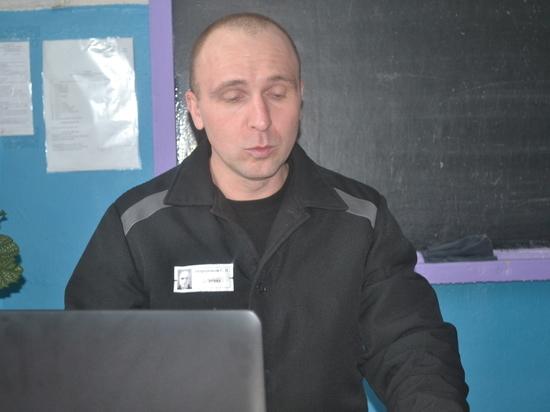 Заключенный мордовской зоны получили два высших образования в неволе