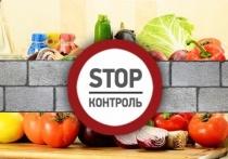 Тверской Россельхознадзор искал карантинные объекты