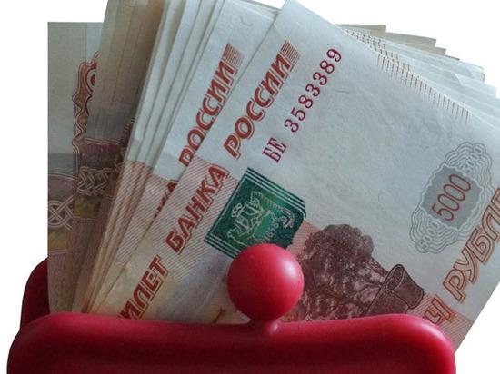 Чувашская пенсионерка отделалась условным сроком за присвоение 1,4 млн рублей