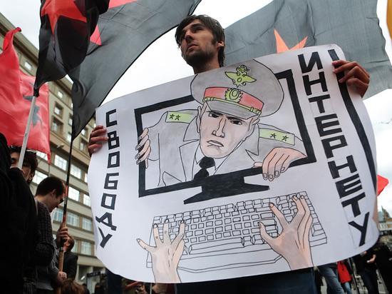 Госдума разрешила создать суверенный интернет в России