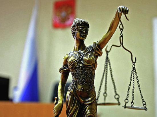 В Мордовии осудили лжеадвоката из Краснодарского края