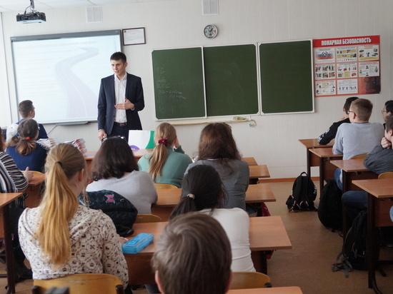 В Твери прошли уроки цифровой грамотности с «МегаФоном»