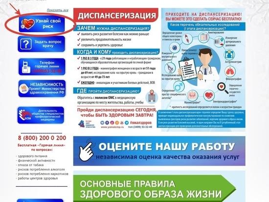 почта банк во владикавказе кредит онлайн