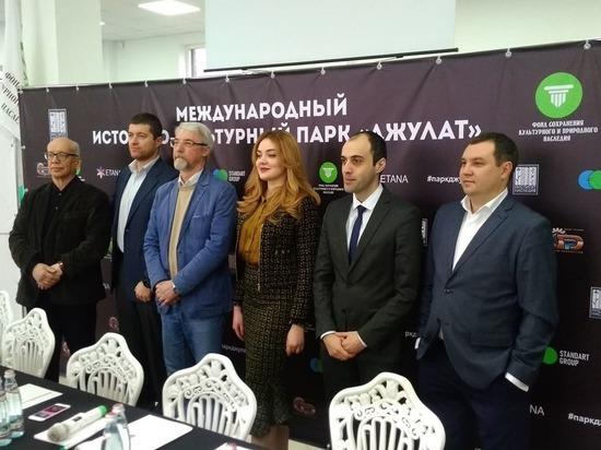 В КБР намерены реализовать уникальный историко-культурный проект