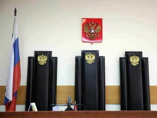 Верховный суд подвел итоги 2018 года