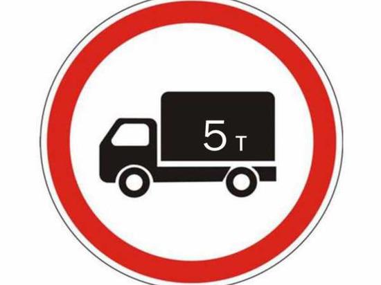 С 20 марта дороги Чебоксар закроют для грузовиков
