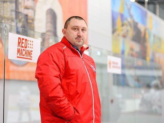 В хоккейном клубе «Алтай» прошла замена старшего тренерского состава