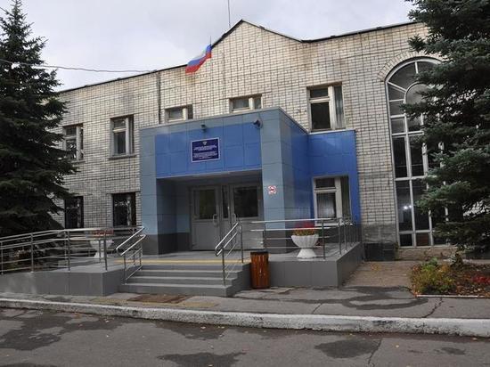 Ульяновский