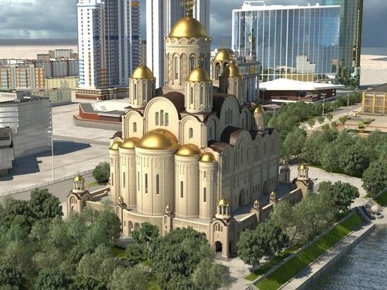 Храму дали зеленый сквер: церковники получат ценный участок в центре Екатеринбурга